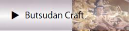 Butsudan Craft